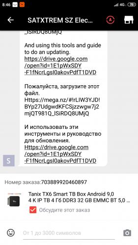Tanix TX6 [Android] - 4PDA