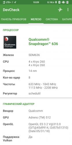 Xiaomi Redmi Note 5 Global / Note 5 China - Ядра - 4PDA