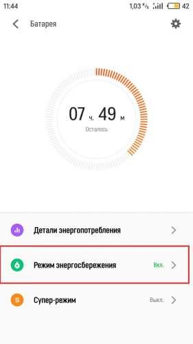 Meizu M5 - Прошивки - 4PDA