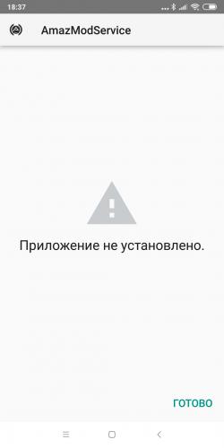 Xiaomi Huami Amazfit Verge/Lite - Обсуждение - 4PDA