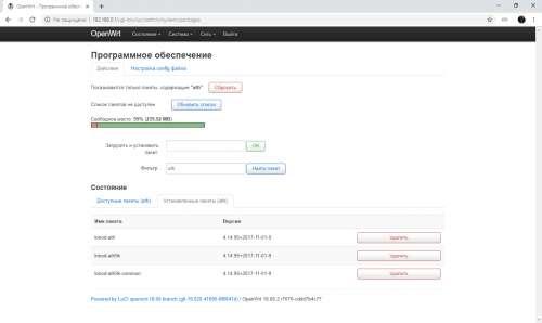 OpenWrt/LEDE - альтернативная прошивка - 4PDA
