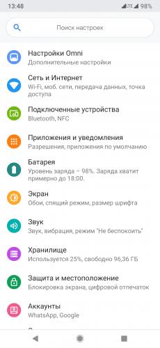 OnePlus 6T - Неофициальные прошивки - 4PDA