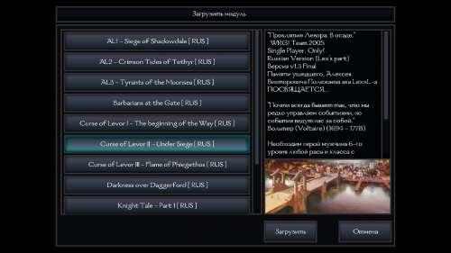 Neverwinter Nights Community Patch 1 72 Описание - Hivop