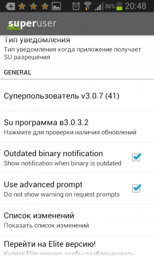 samsung_usb_driver_for_mobile_phones_1.5.27.0.exe download