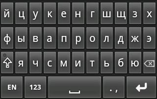 клавиатура русская фото