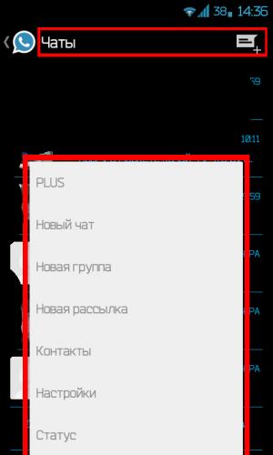 Whatsapp Clone Plus Mod Apk Version 710 Based 217146