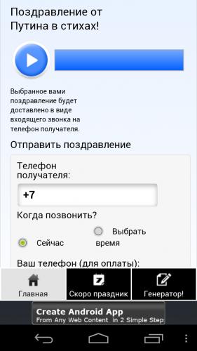 Отправить на телефон поздравления, австро венгрии приколы