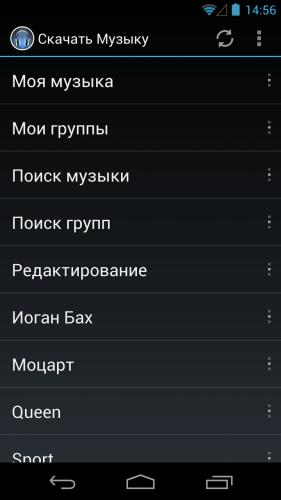 Wap ка4ка ru все для твоей мобилы