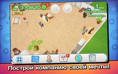 Симулятор Офиса Скачать Торрент - фото 11