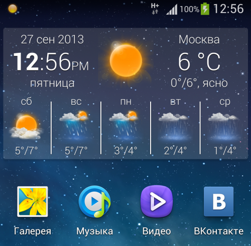 Информер погоды на русском