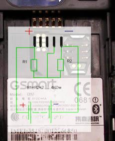 Айфон 4 схема батареи
