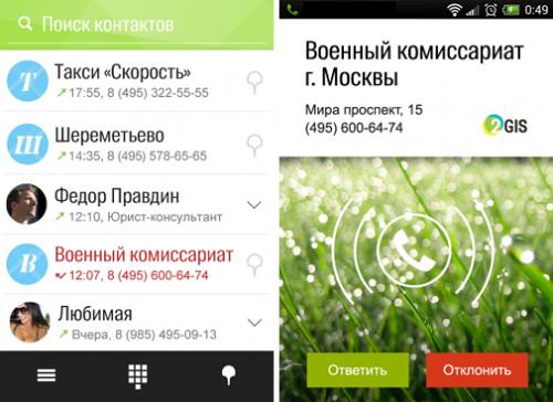 HTC One Dual SIM НТС Оне Дуал Сим  HTCManiaru