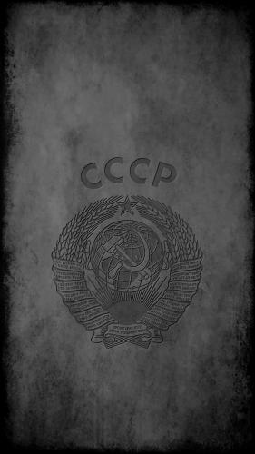 герб ссср картинки на телефон на темном фоне снимках, сделанных марте