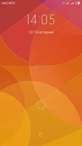 Huawei Ascend G730-U10 - Обсуждение - 4PDA
