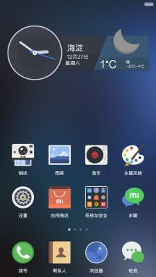 Smoke glass icon 4pda