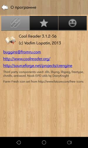 Украшательства для ридеров: Cool reader, Moon+ Reader