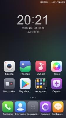 Pure Ios 11 Mtz Free Download