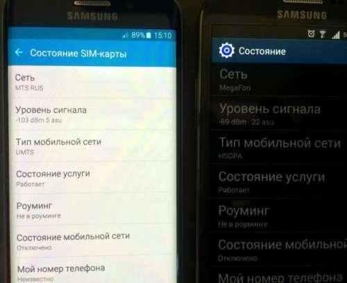 Samsung S6 Serial Number