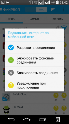 RAR для Android - 4PDA
