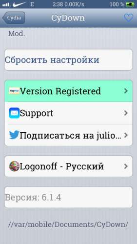 Список твиков для iOS 9 - 4PDA