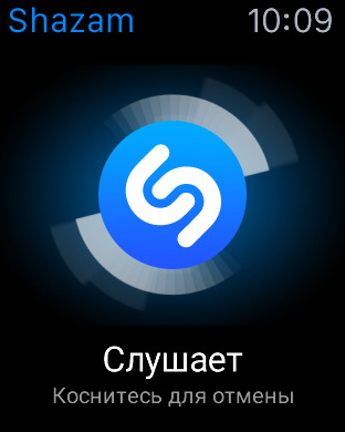 shazam encore 5.5.3 ipa