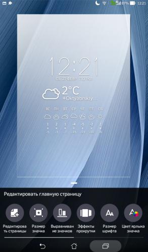 Asus ZenPad C 7 0 (Z170CG) - Обсуждение - 4PDA