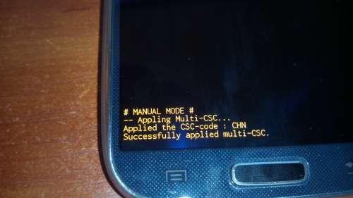 Samsung GT-I9505 Galaxy S4 LTE - Официальная прошивка (OS 5