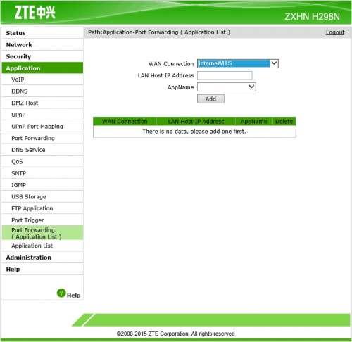 ZTE ZXHN H298N - Обсуждение - 4PDA