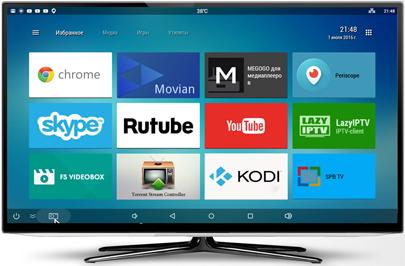 приложение rutube для android tv