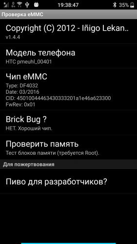 HTC 10 / HTC 10 Lifestyle - Покупка - 4PDA