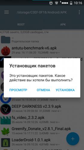 Samsung Galaxy S4 GT-I9505 - Неофициальные прошивки (OS 5 Х