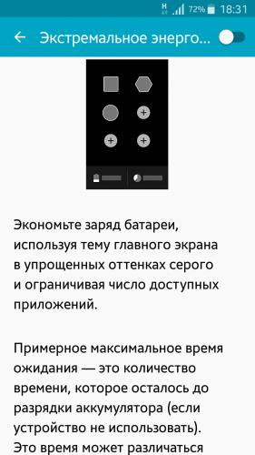 Samsung SM-G800F Galaxy S5 Mini - Прошивки - 4PDA