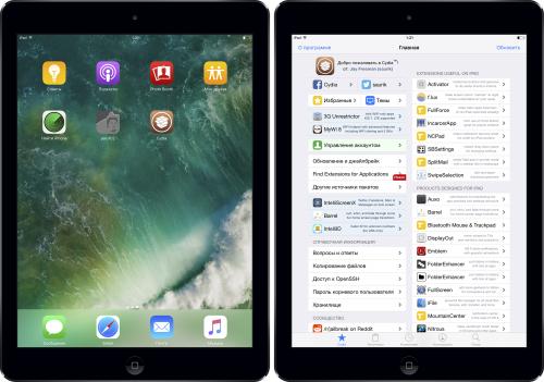 Джейлбрейк iOS 10 х х - 4PDA