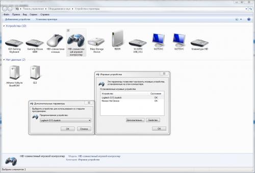 monect pc remote vip apk 4.2.0