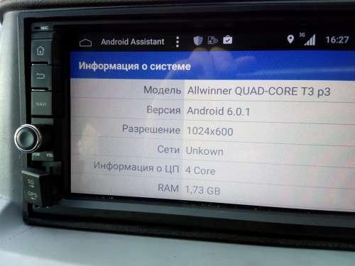 ГУ на Андроид 6 0 х, платформа Allwinner T3 Quad Core 1 2GHz - 4PDA